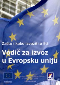 Vodič za izvoz u Evropsku uniju 1