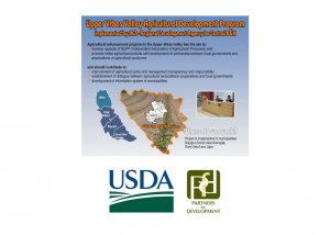 VAAP – Vrbas Advanced Agricultural Project