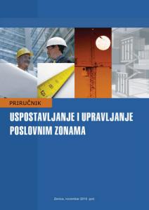Uspostavljanje i upravljanje poslovnim zonama 1