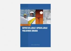 Priručnik - Uspostavljanje i upravljanje poslovnim zonama