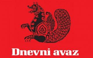 Dnevni avaz: Stručno obrazovanje kroz praktičnu nastavu u metalskom sektoru u Bosni i Hercegovini 2
