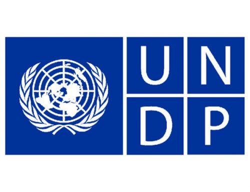 UNDP – Poziv investitorima za iskazivanje interesa za realizaciju novih investicija u 2018.