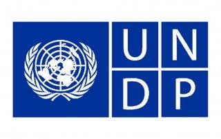 UNDP - Javni oglas za pružaoce savjetodavnih usluga 2
