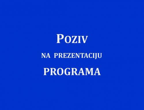 BiH i program Generalnog sistema povlastica Sjedinjenih Američkih Država (GSP)